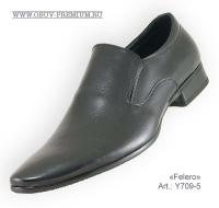 Туфли «Felero»