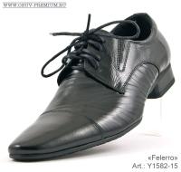 Туфли «Felerro»