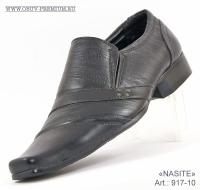 Туфли «Nasite»