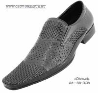 Туфли летние «Obowei»