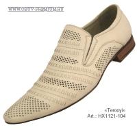 Туфли летние «Terooyi»