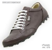 Кроссовки «Feysal»