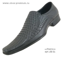 Туфли летние «Filerro»