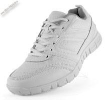 Белые кроссовки «Bona»
