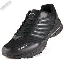 Летние кроссовки больших размеров «Bona»
