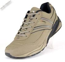 Коричневые кроссовки «Bona»