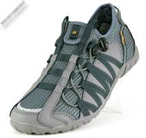 Кроссовки «Bona» большие без шнурков