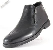 Демисезонные ботинки «Urari»