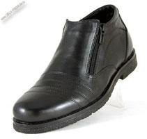Осенние ботинки  на замках «Steep»