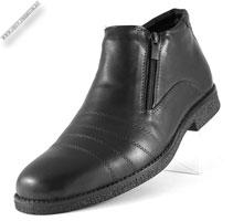 Осенние классические ботинки «Urari»