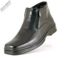 Зимние ботинки «Urari»