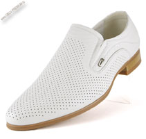 Туфли белые летние «Batis Basconi»