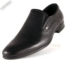 Летние туфли «Batis Basconi»