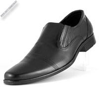 Туфли-великаны «Rissa»
